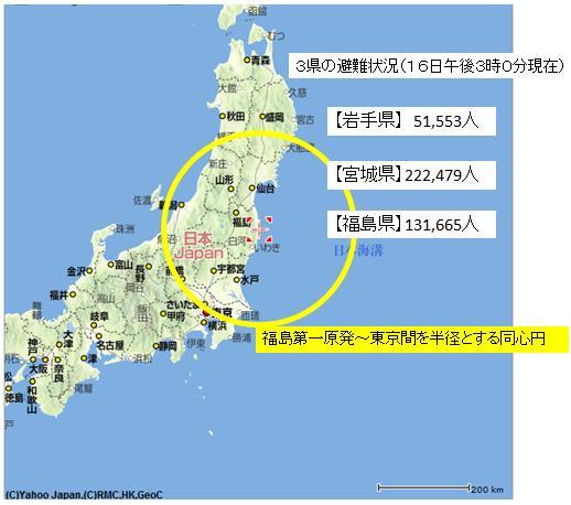 tokyo-iwate.jpg